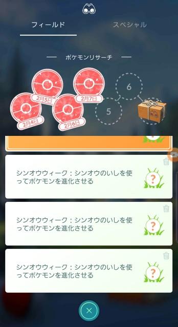 f:id:daichipokego777:20200208212040j:image