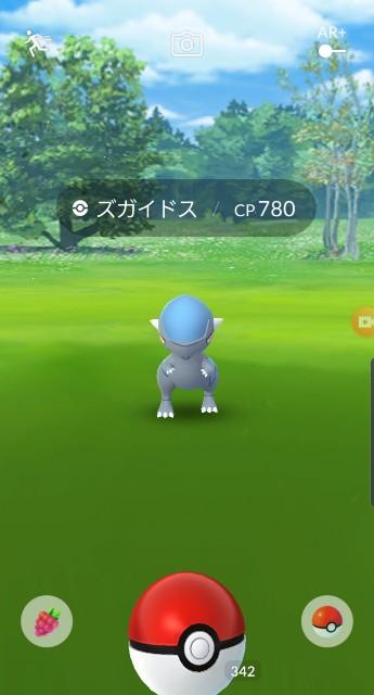 f:id:daichipokego777:20200210193608j:image