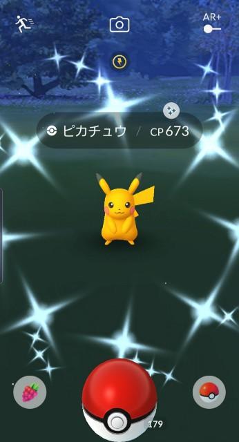 f:id:daichipokego777:20200212100854j:image