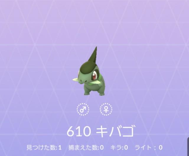 f:id:daichipokego777:20200212122512j:image