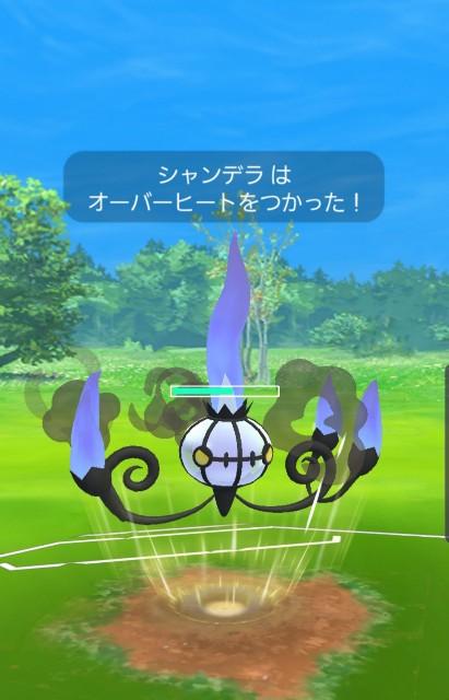 f:id:daichipokego777:20200213152419j:image