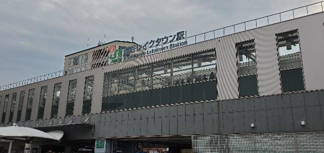 f:id:daichipokego777:20200222175933j:image