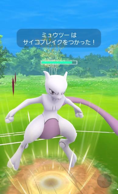f:id:daichipokego777:20200224094625j:image