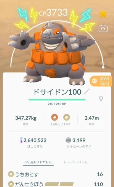 f:id:daichipokego777:20200224114216j:image