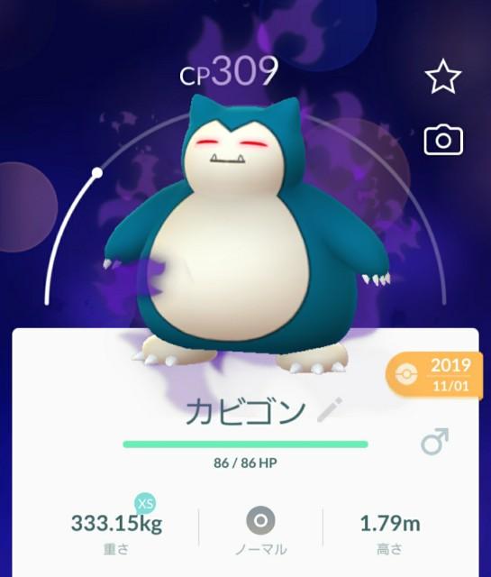 f:id:daichipokego777:20200225112626j:image