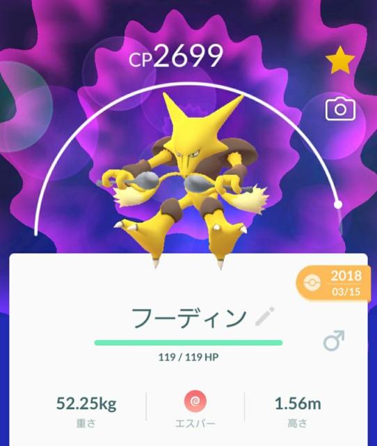f:id:daichipokego777:20200229141322j:image