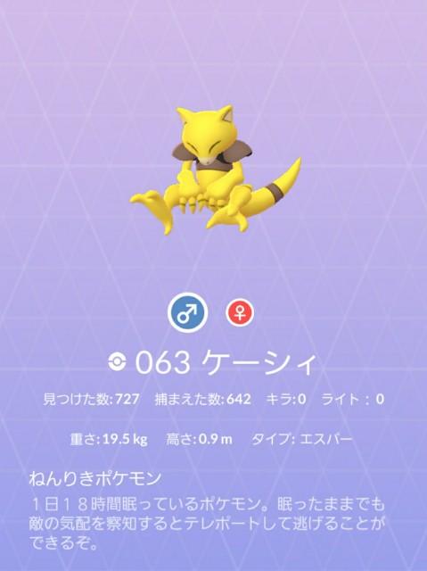 f:id:daichipokego777:20200229142340j:image