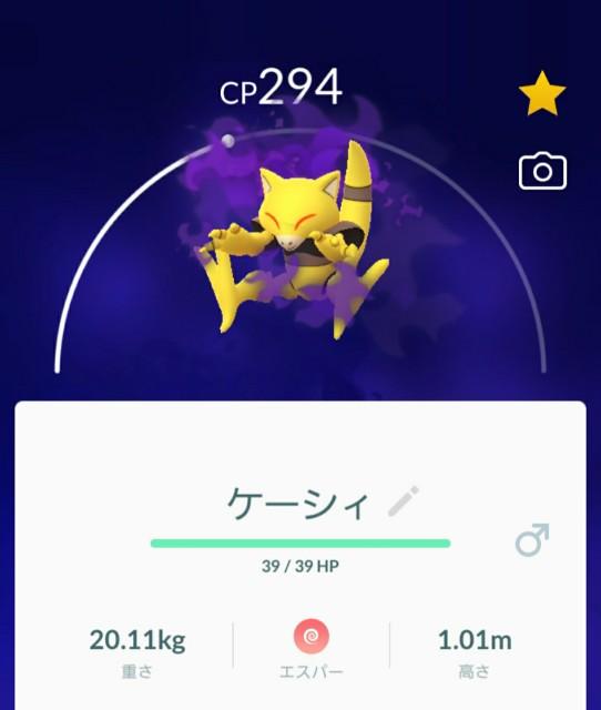 f:id:daichipokego777:20200229142542j:image
