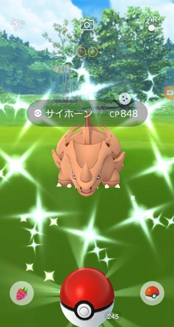 f:id:daichipokego777:20200229142746j:image