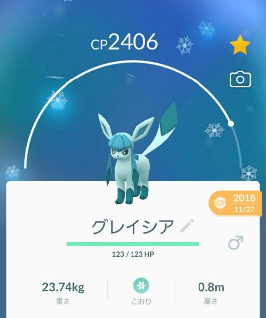 f:id:daichipokego777:20200302114834j:image