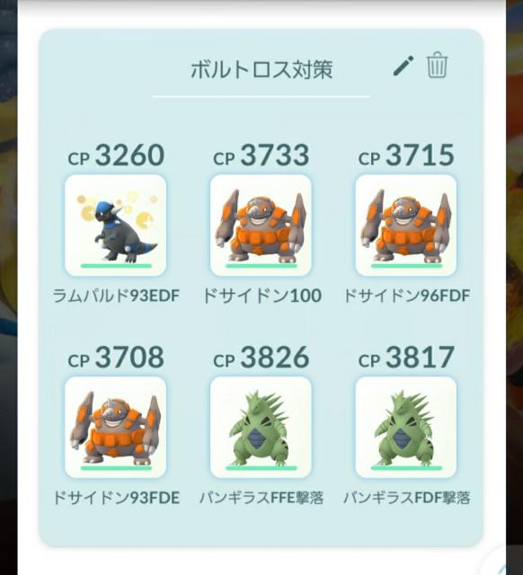 f:id:daichipokego777:20200302190942j:image