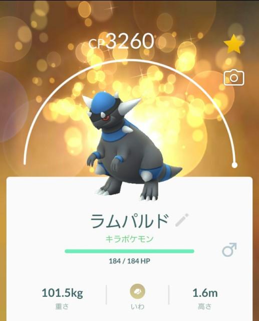 f:id:daichipokego777:20200302191102j:image