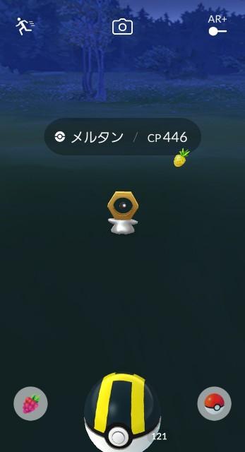 f:id:daichipokego777:20200307095238j:image