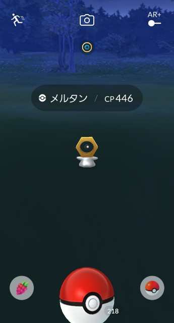 f:id:daichipokego777:20200307095358j:image