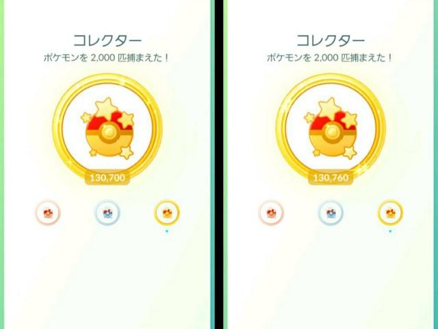 f:id:daichipokego777:20200307095420j:image
