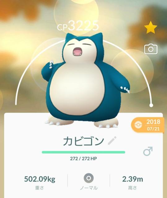f:id:daichipokego777:20200308093926j:image