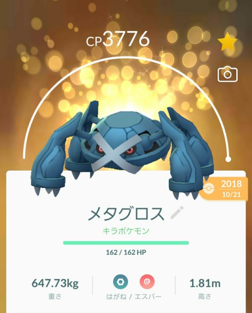 f:id:daichipokego777:20200311162416j:image