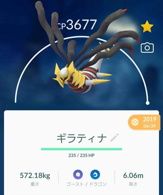f:id:daichipokego777:20200311163051j:image