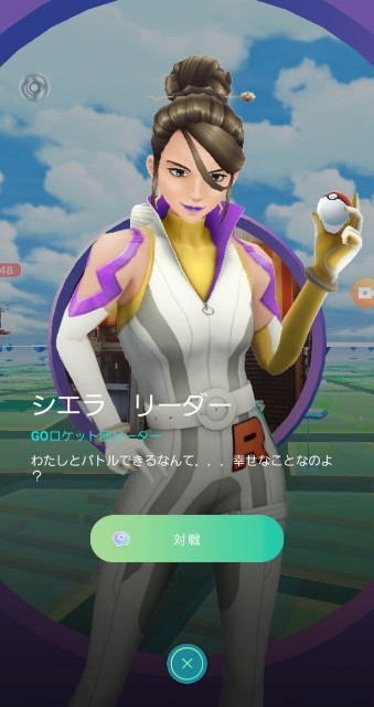 f:id:daichipokego777:20200313102047j:image