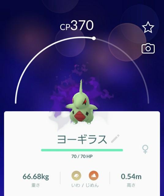 f:id:daichipokego777:20200313112526j:image