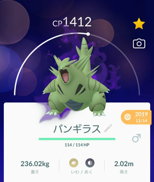 f:id:daichipokego777:20200313112538j:image