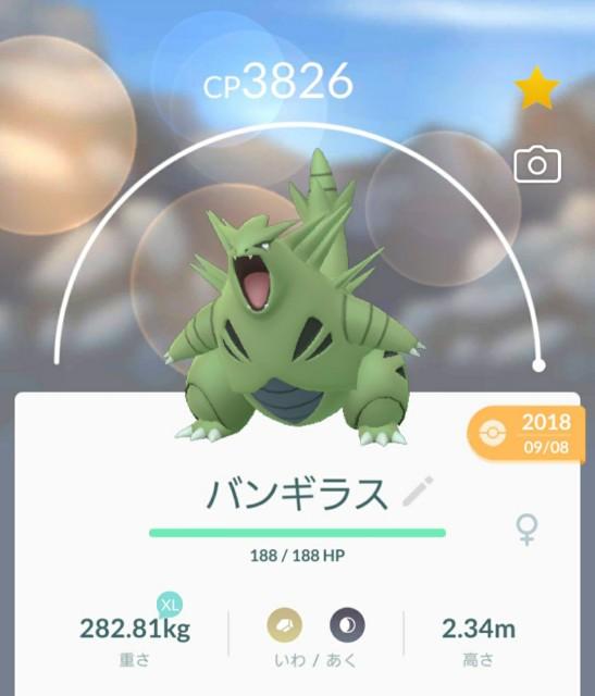 f:id:daichipokego777:20200313185302j:image