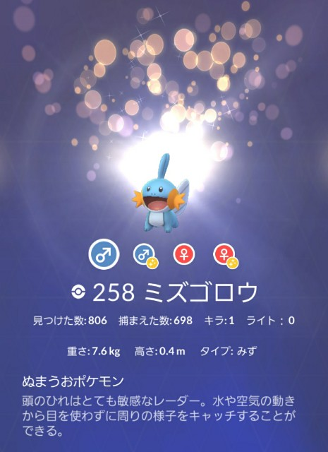 f:id:daichipokego777:20200313185535j:image