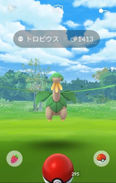 f:id:daichipokego777:20200315110958j:image