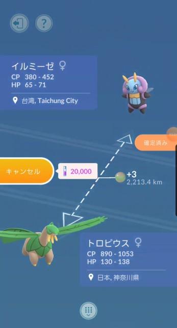 f:id:daichipokego777:20200315111413j:image