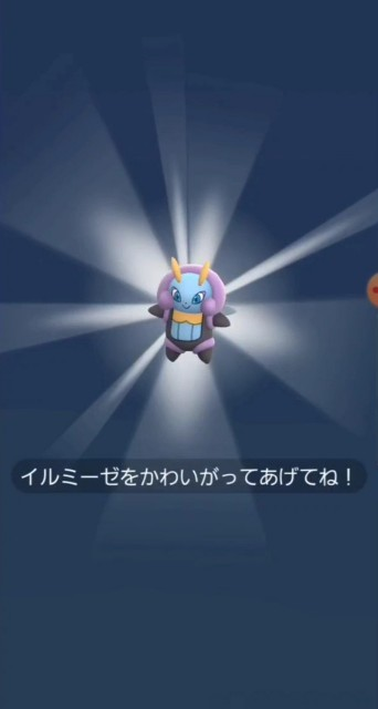 f:id:daichipokego777:20200315111746j:image