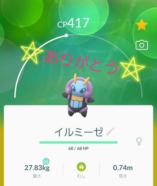 f:id:daichipokego777:20200315115258j:image