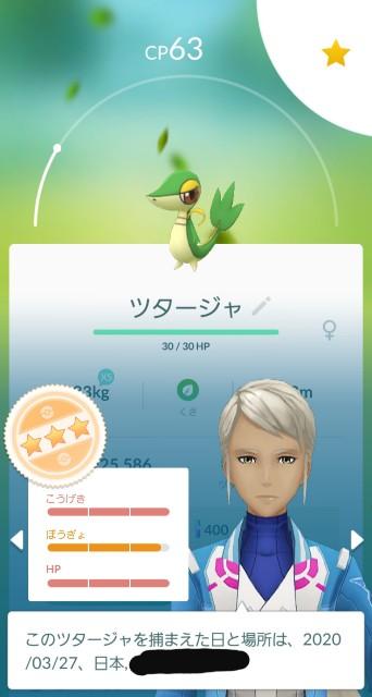 f:id:daichipokego777:20200327170104j:image