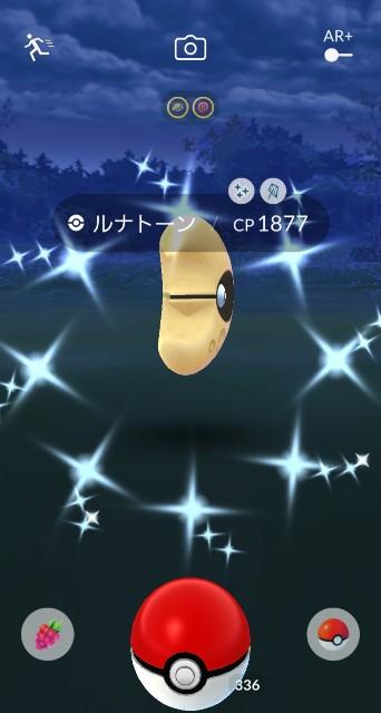 f:id:daichipokego777:20200328103031j:image