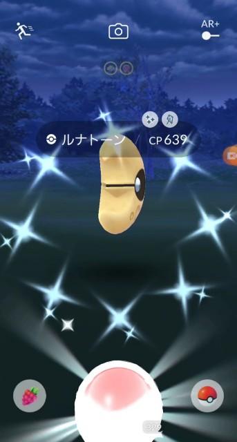 f:id:daichipokego777:20200328103050j:image