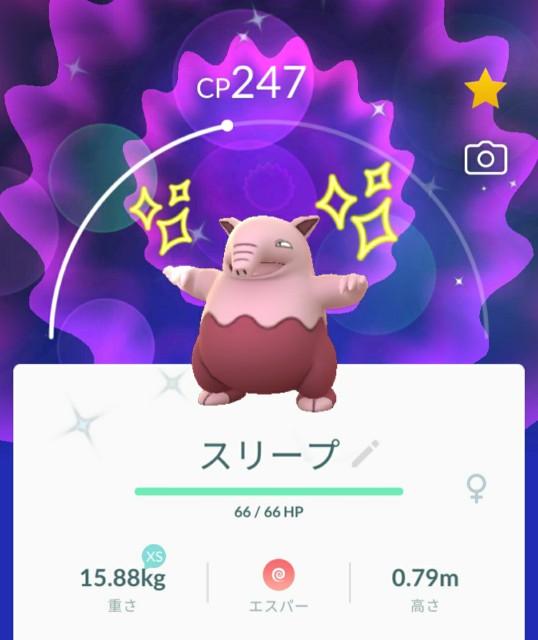 f:id:daichipokego777:20200328110518j:image