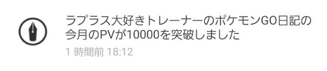 f:id:daichipokego777:20200329140543j:image