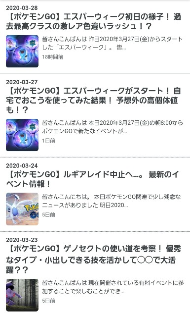 f:id:daichipokego777:20200329140855j:image