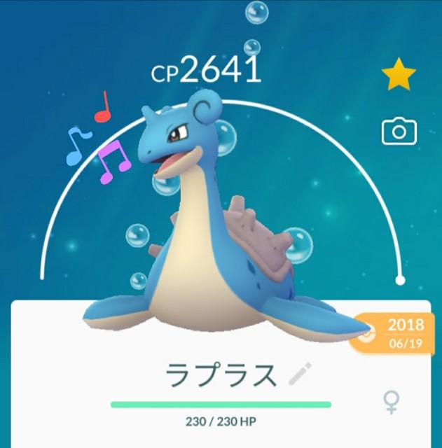 f:id:daichipokego777:20200329193236j:image