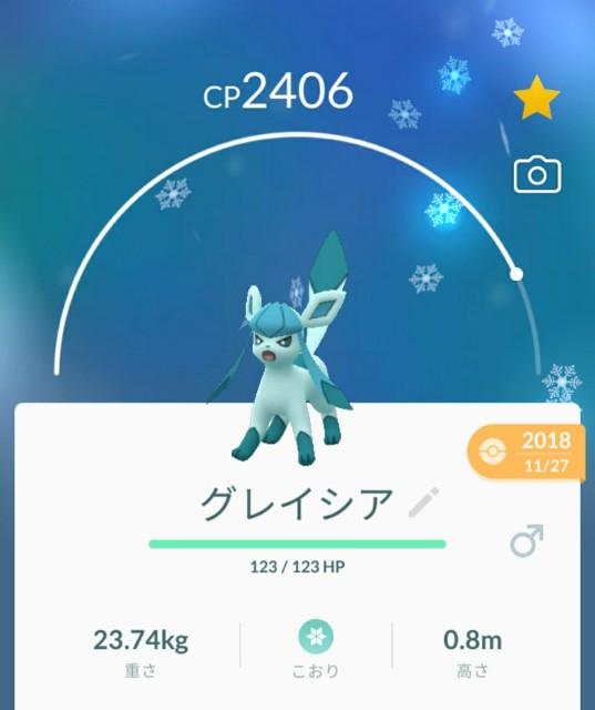 f:id:daichipokego777:20200330112555j:image