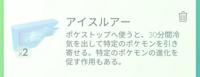 f:id:daichipokego777:20200330112822j:image