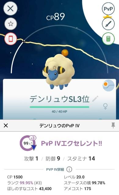 f:id:daichipokego777:20200410101042j:image