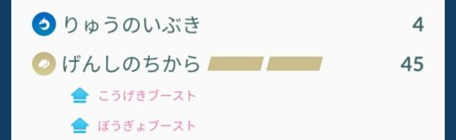 f:id:daichipokego777:20200411185834j:image