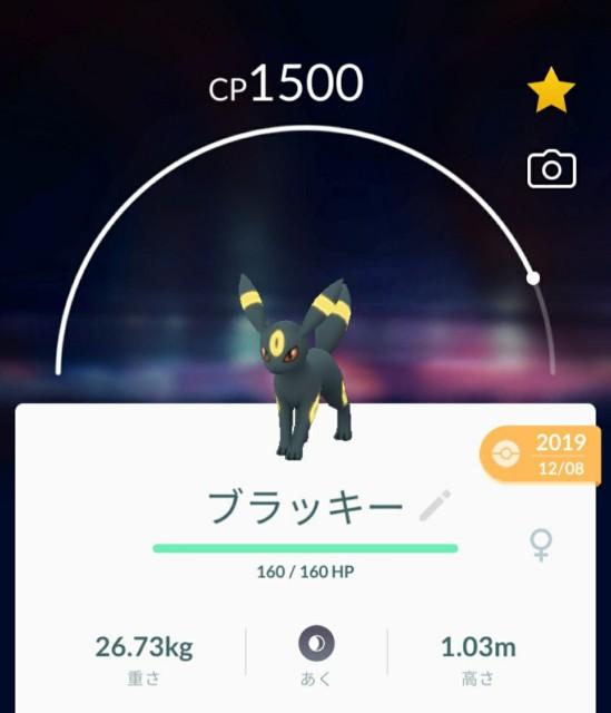 f:id:daichipokego777:20200415182507j:image