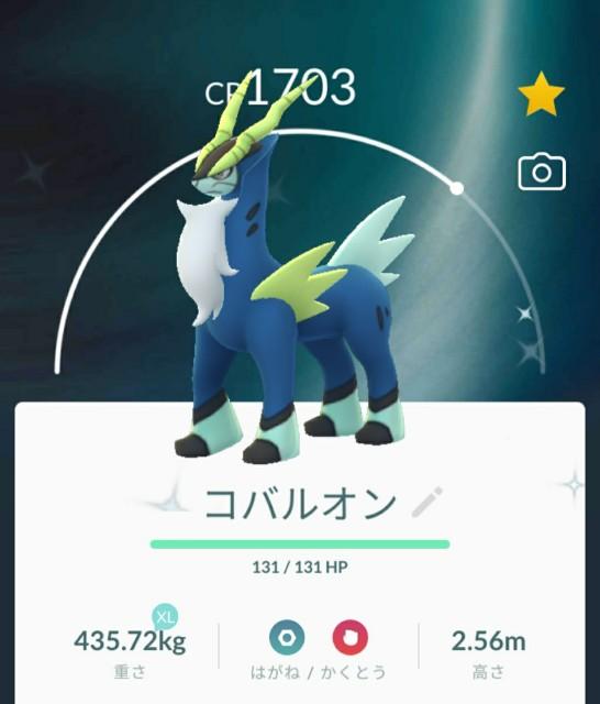 f:id:daichipokego777:20200415182632j:image