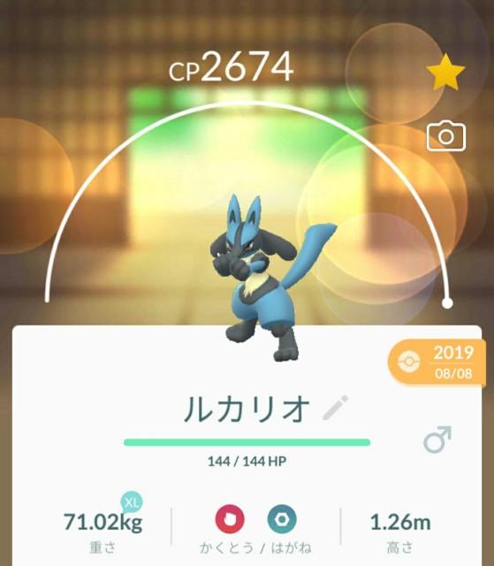 f:id:daichipokego777:20200415183259j:image