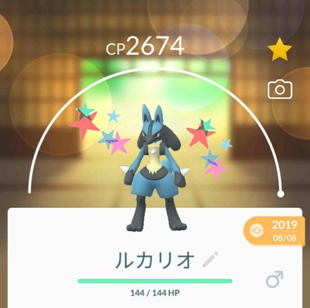 f:id:daichipokego777:20200415183350j:image