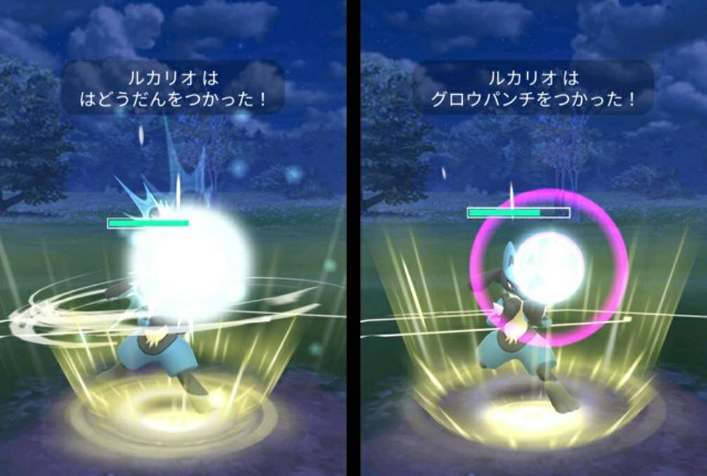 f:id:daichipokego777:20200415184640j:image
