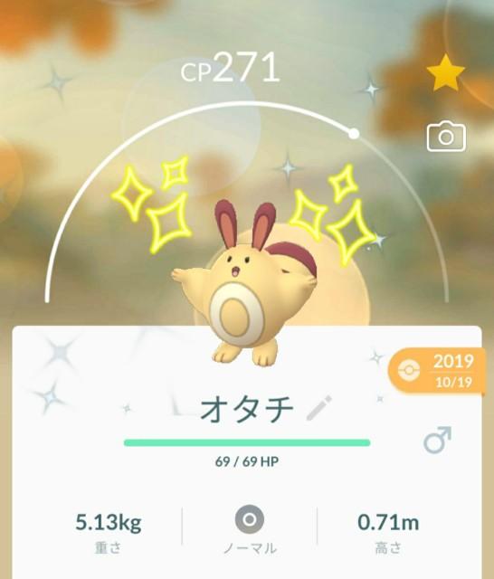 f:id:daichipokego777:20200416115555j:image