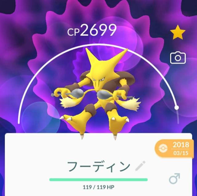 f:id:daichipokego777:20200417085051j:image