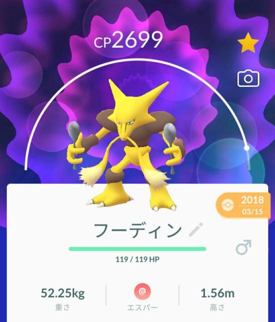 f:id:daichipokego777:20200418120815j:image